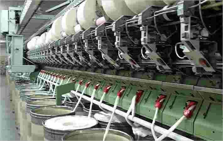 纺织品技术培训学院设定开始