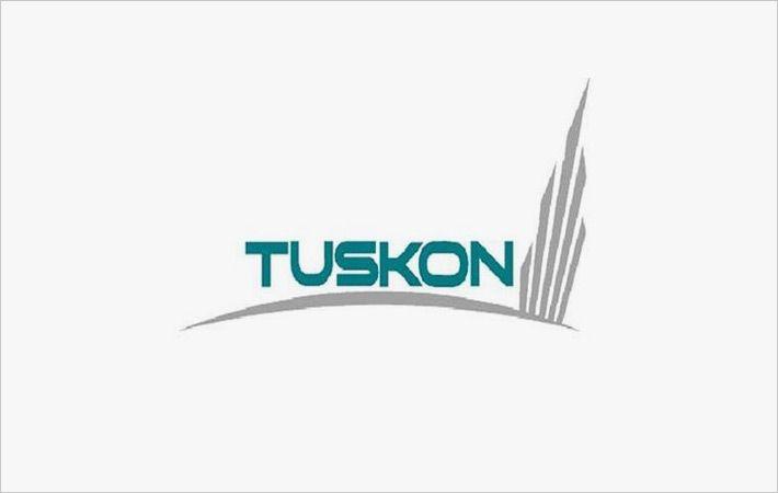Pak Texile Sector邀请到土耳其世界贸易桥