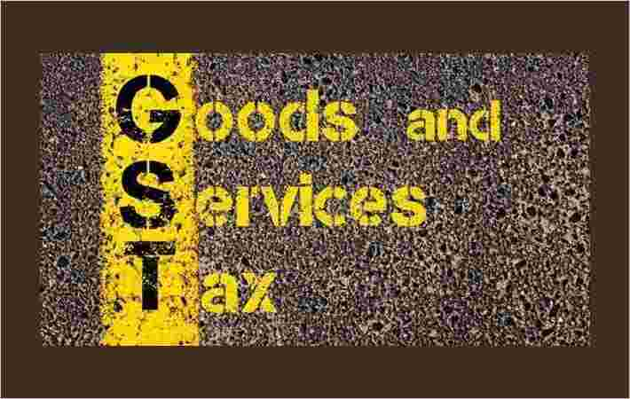 议会通过GST账单;球滚到各国
